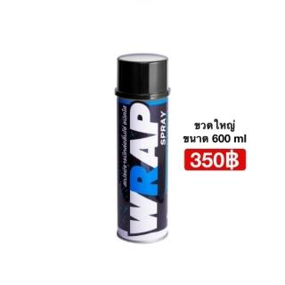 Lube71 Wrap spray 600ml. สเปรย์หล่อลื่นโซ่ ขวดใหญ่