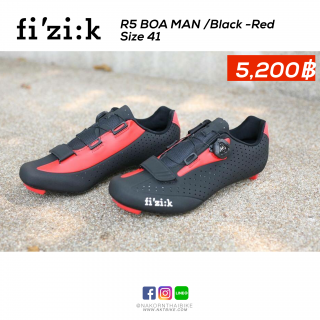 Fizik R5 BOA Man - Black/Red size 41