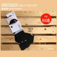 "Bontrager Race 2.5"" Sock 3-Pack"