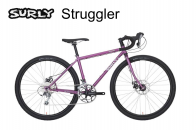 Surly Struggler ล้อ 26""
