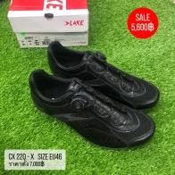 รองเท้าเสือหมอบ LAKE CX220-X Size EU46