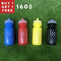 P&P Polka dot water bottle 550ML ซื้อ 1 แถม 1