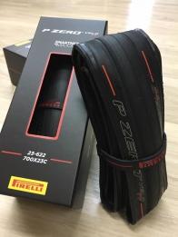 Pirelli Zero TT 700x23c (Time trial , Triathlon)