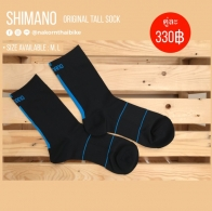 Shimano Original Tall Sock