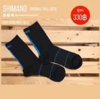 Shimano Original Tall Sock