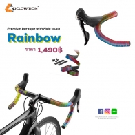 Ciclovation - Rainbow