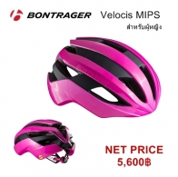 Bontrager Velocis MIPS - PINK- S/M