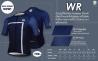 Triple-S รุ่น WR-Blue