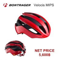 Bontrager Velocis MIPS - VIPER RED Size  M/L