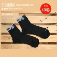 Shimano Breakaway  - White