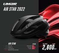 Limar Air Star - Matte black