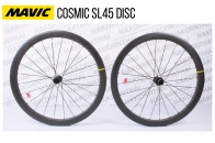 Mavic Cosmic SL 45 Disc