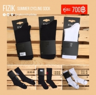 Fizik Summer Cycling sock