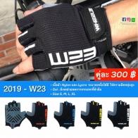 WE23 (Gel)