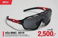 2019 BMC - Shiny black frame / Smoke, clear lens