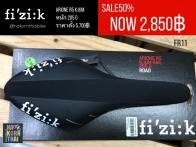 FiZik FR11