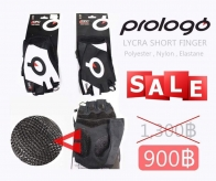 PROLOGO SHORT VERSION