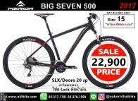 2017 - MERIDA BIG 7 - 500D - MATT BLACK/RED size15