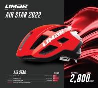 Limar Air Star - Red