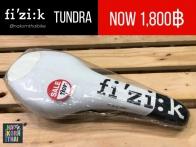 FiZik Tubdra